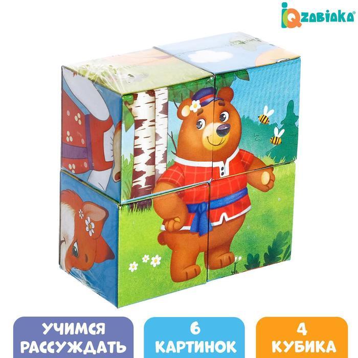 Кубики картонные Любимые сказки, 4 шт