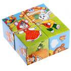 Кубики картонные «Любимые сказки», 4 шт - Фото 2
