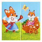 Кубики картонные «Любимые сказки», 4 шт - Фото 4
