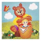 Кубики картонные «Любимые сказки», 4 шт - Фото 5