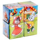Кубики картонные «Любимые сказки», 4 шт - Фото 8
