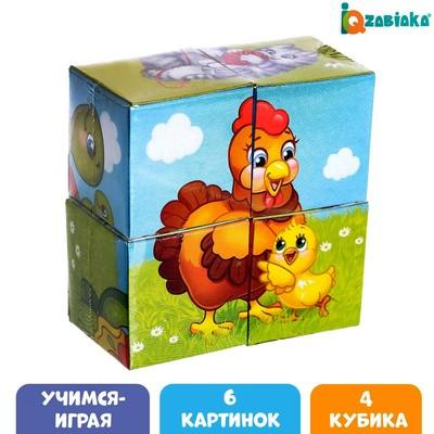 Кубики картонные «Мамы и дети», 4 шт - Фото 1