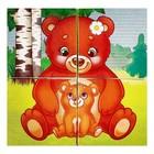 Кубики картонные «Мамы и дети», 4 шт - Фото 6