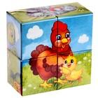 Кубики картонные «Мамы и дети», 4 шт - Фото 8