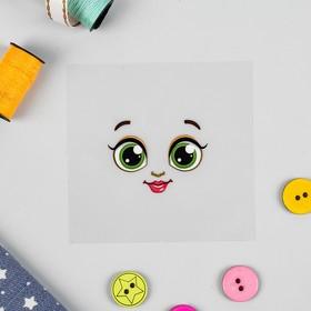 """Термонаклейка для декорирования текстильных изделий """"Кукла Лида"""", 6,5*6,3 см"""