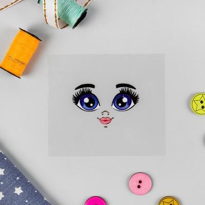 Термонаклейка для декорирования текстильных изделий «Кукла Юля» 6,5х6,3 см - Фото 1