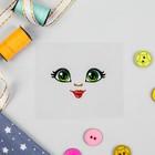 """Термонаклейка для декорирования текстильных изделий """"Кукла Люба"""", 6,5*6,3 см"""