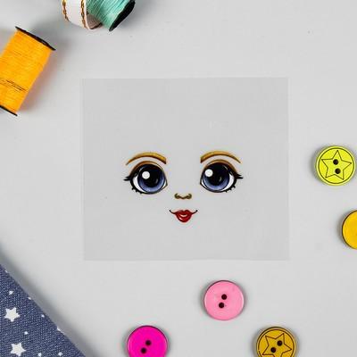 Термонаклейка для декорирования текстильных изделий «Кукла Варвара», 6,5×6,3 см - Фото 1