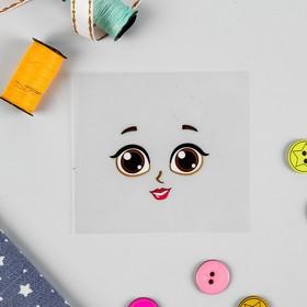 Термонаклейка для декорирования текстильных изделий 'Кукла Катя', 6,5*6,3 см Ош