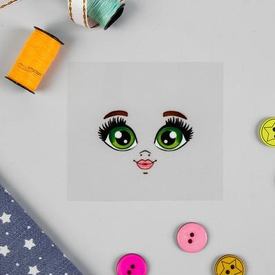 Термонаклейка для декорирования текстильных изделий «Кукла Вероника» 6,5х6,3 см - Фото 1