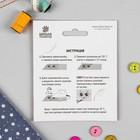 Термонаклейка для декорирования текстильных изделий «Кукла Вероника» 6,5х6,3 см - Фото 4