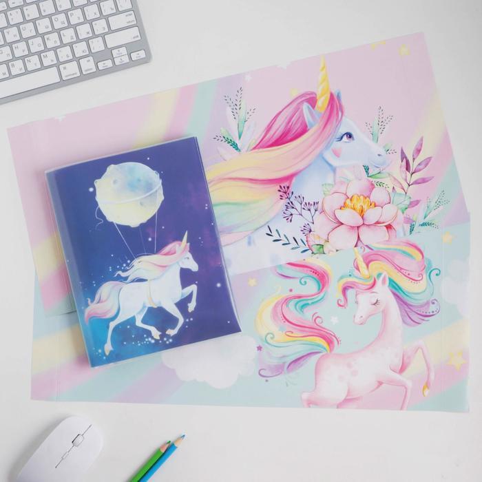 Обложка со вставками «Единороги», 22.6 × 43 см