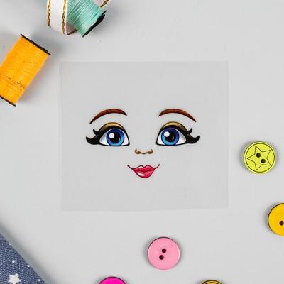 Термонаклейка для декорирования текстильных изделий «Кукла Василиса», 6,5×6,3 см - Фото 1