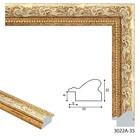 Багет пластиковый 30 мм x 22 мм x 2.9 м (ШxВxД), 3022A-35, золотой