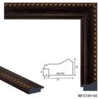 Багет пластиковый 37 мм x 20 мм x 2.9 м (ШxВxД), 3720-40, тёмно-коричневый