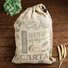 Мешок для хранения овощей «Маслята», 26 ? 37 см