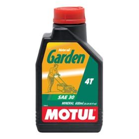 Масло моторное Motul GARDEN 4T SAE 30, 600 мл 106999