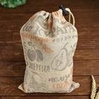Мешок для хранения овощей «Сухофрукты», 19 ? 27 см