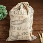 Мешок для хранения овощей «Картошка», 26 ? 37 см
