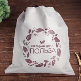 Мешок для хранения овощей «Польза» Ош