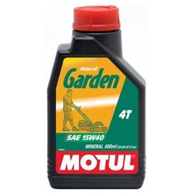 Масло моторное Motul GARDEN 4T 15W40, 600 мл 106992
