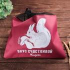 Мешок для хранения овощей «Белочка»