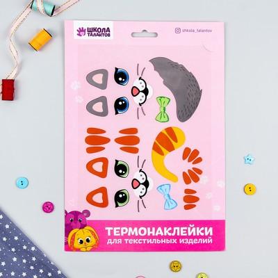 Термонаклейка для декорирования текстильных изделий «Коты», 20×15см - Фото 1