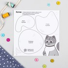Термонаклейка для декорирования текстильных изделий «Коты», 20×15см - Фото 4