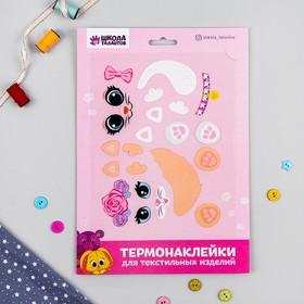 Термонаклейка для декорирования текстильных изделий «Кошечки», 20×15 см