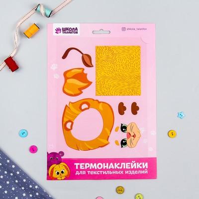 Термонаклейка для декорирования текстильных изделий «Лев», 20×15 см - Фото 1