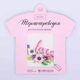 Термопереводка для кукольной одежды «Цветочное настроение», 6.5 × 5 см