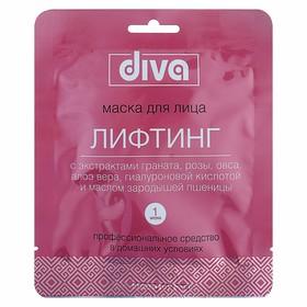 Маска для лица Diva на тканевой основе «Лифтинг»