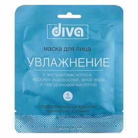 Маска для лица Diva на тканевой основе «Увлажнение»