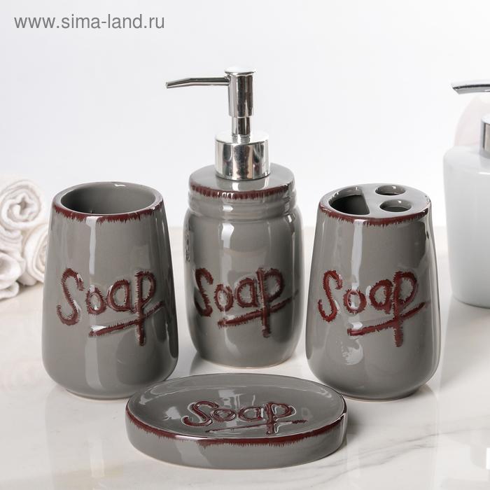 """Набор аксессуаров для ванной комнаты, 4 предмета """"Soap"""""""