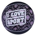 Мяч баскетбольный ONLITOP I LOVE SPORT, размер 6, PVC, бутиловая камера, 450 г
