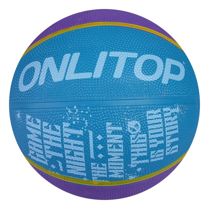 Мяч баскетбольный ONLITOP GAME THE NIGHT, размер 5, PVC, бутиловая камера, 400 г