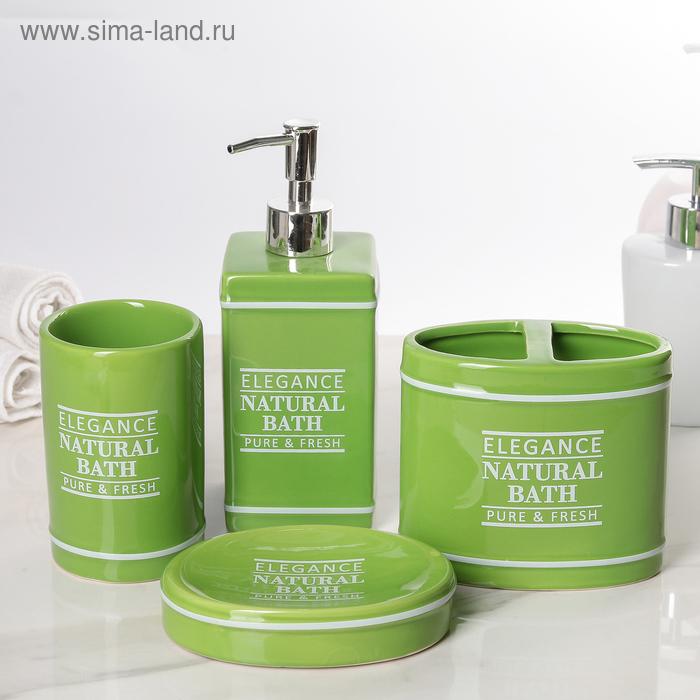 """Набор аксессуаров для ванной комнаты, 4 предмета """"Elegance"""", цвет зелёный"""