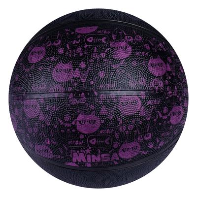 Мяч баскетбольный MINSA Meow, размер 6, PVC, бутиловая камера, 450 г