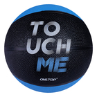 Мяч баскетбольный ONLITOP TOUCH ME, размер 5, PVC, бутиловая камера, 400 г