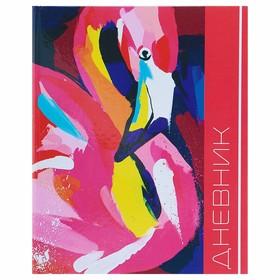 Дневник для 5-11 классов «Фламинго 2», твёрдая обложка, глянцевая ламинация, 48 листов Ош