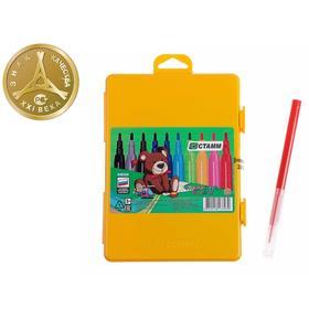 Фломастеры 10 цветов «Весёлые игрушки», толщина линии письма 1 мм, длина до 400 м, жёлтый пластиковый пенал с европодвесом