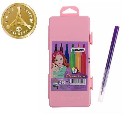 Фломастеры 6 цветов «Алиса», толщина линии письма 1 мм, длина до 400 м, розовый пластиковый пенал с европодвесом - Фото 1