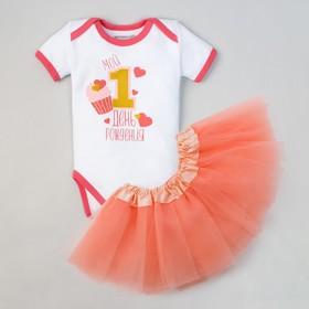 """Набор: юбка,боди Крошка Я """"1 день рождения"""", белый/розовый, р.28, рост 86-92 см"""