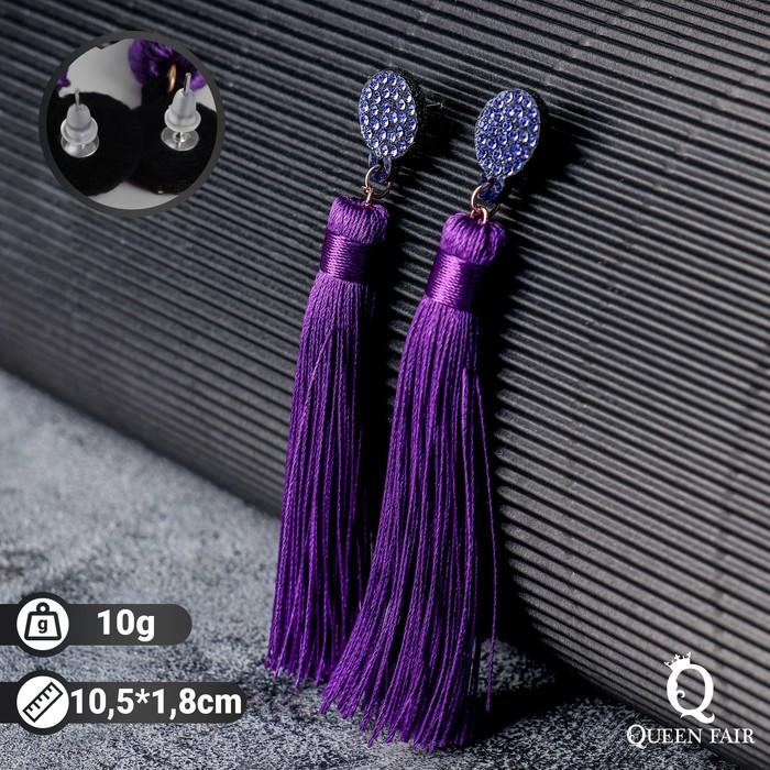 Серьги Кисти гармония, цвет фиолетовый, L кисти 8,5 см