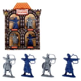 Игровой набор «Лучники»