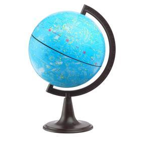 Школьный набор глобусов, диаметр 150 мм, политический, физический, звёздное небо