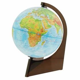 Глобус Земли физический, диаметр 210 мм, треугольная подставка