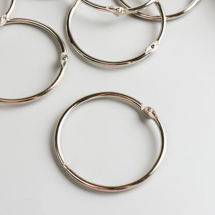 Кольцо для творчества для фотоальбомов Серебро d5,5 см