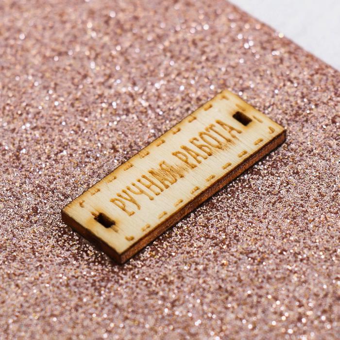 Декоративная кожа с блёстками «Брызги шампанского», ткань для пэчворка, 29,5 × 29,5 см