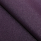 Ткань для пэчворка кожзам «Баклажан», 33 ? 33 см